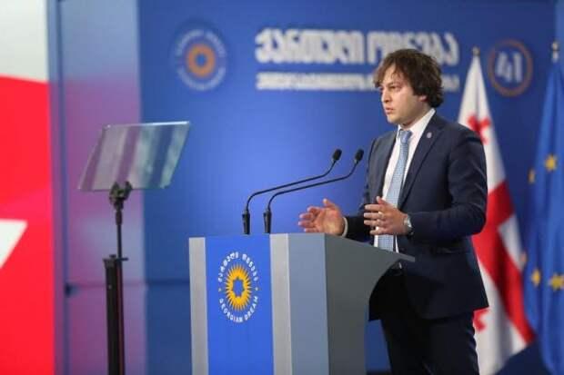 Так лучше для демократии— Кобахидзе обойкоте парламента «националами»