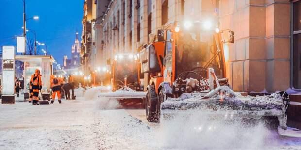 Последствия снегопада в Коптеве будут устранять шестнадцать единиц техники