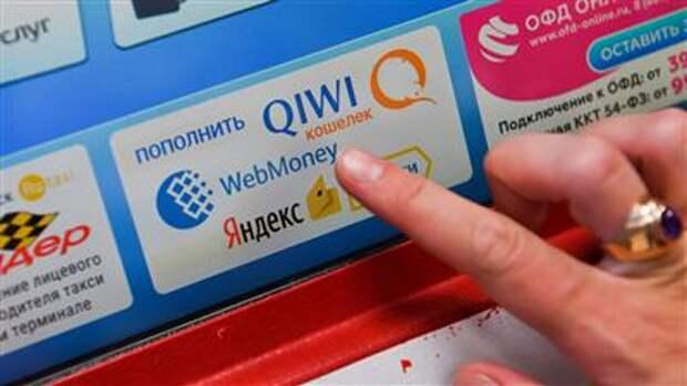 Qiwi рассчитывает сгладить эффект неполучения статуса единого центра учета ставок
