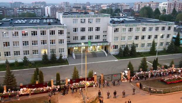 Ужесточить оборот оружия: какие изменения последуют за ЧП в Казани
