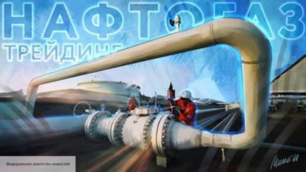 The Globalist: маневр с «Нафтогазом» может стоить Украине евроинтеграции