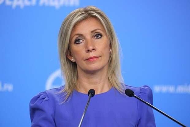 Захарова призвала главу МИД Украины перестать нести чушь