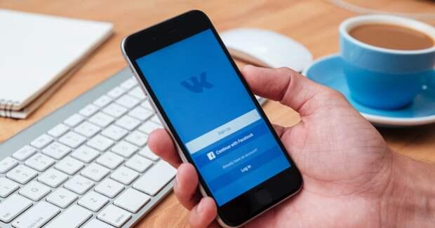 «ВКонтакте» теперь можно общаться несерьезно и тихо