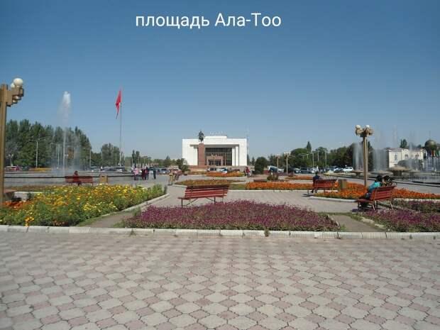Почему я уехал из Киргизии и не жалею. Хотя иногда скучаю. (Печальная история.)