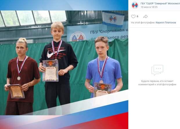 В СШОР «Северный» Москомспорта провели турнир в честь Дня России