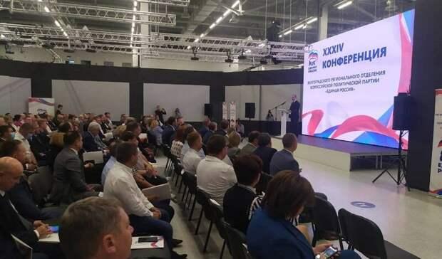 ВВолгограде назвали имена делегатов XXСъезда «Единой России»