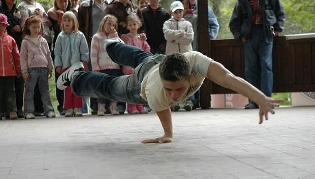 Молодежный центр Мытищ проведет танцевальные онлайн‑занятия в субботу