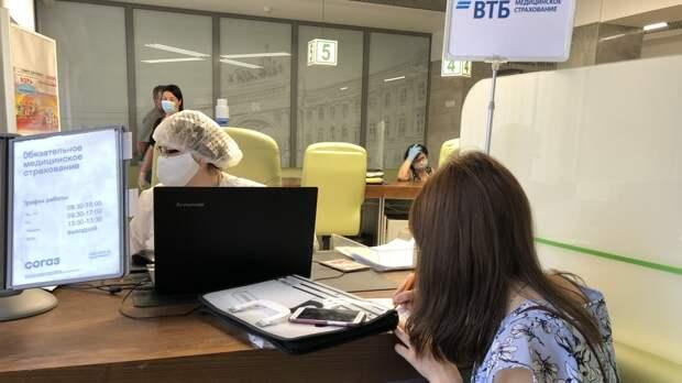 Смольный планирует перевести медицину Петербурга на цифровой формат к 2022 году