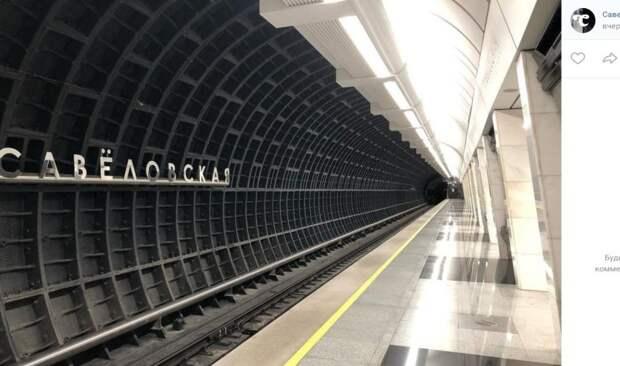 "Фото дня: пустая станция метро ""Савеловская"""