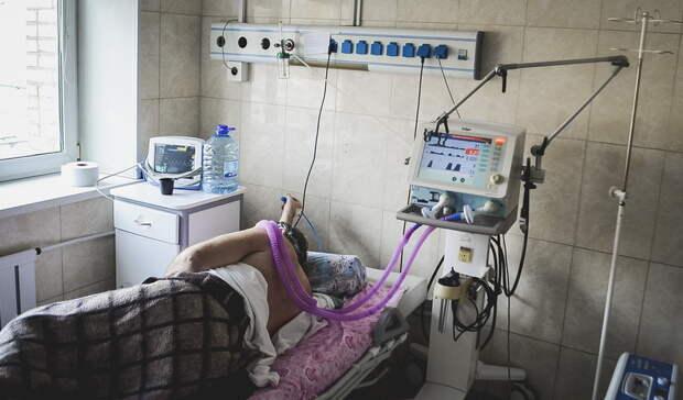 Число умерших откоронавируса вБелгородской области достигло 660 человек