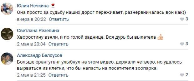 В Челябинске полуголая женщина устроила стриптиз на погрузчике