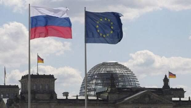 Еврокомиссия заявила о необходимости погашения Украиной долга за газ