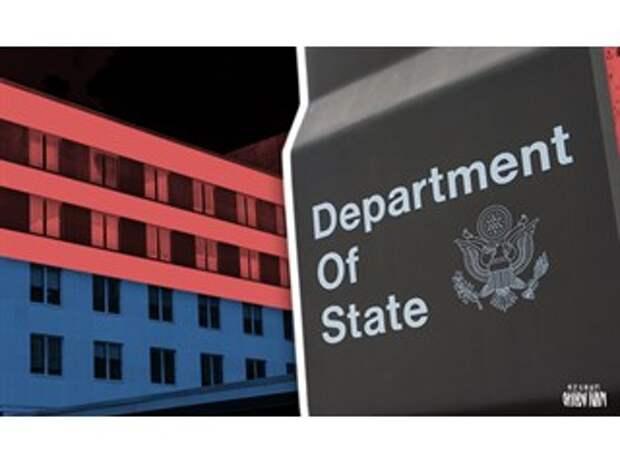 США переориентируют Троеморье против России и Китая