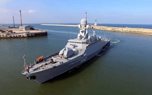 От «Орлана» до «Буяна»: будущее ВМС РФ за малыми кораблями?