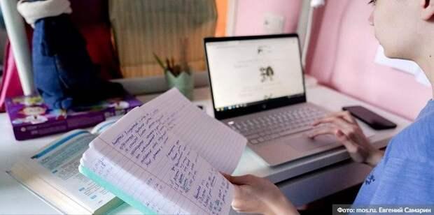 Около 6 тыс видеоуроков от учителей Москвы появилось в библиотеке МЭШ