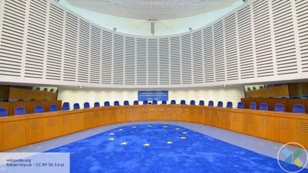 ЕСПЧ готова с=частично рассмотреть жалобу Украины в адрес России по правам человека в Крыму