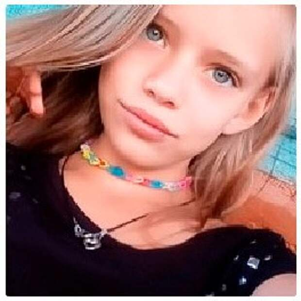 В Крыму разыскивают 13-летнюю девочку