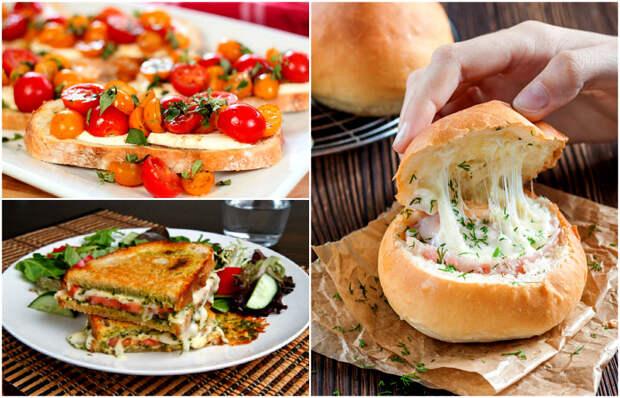 Рецепты простых и вкусных бутербродов на каждый день.
