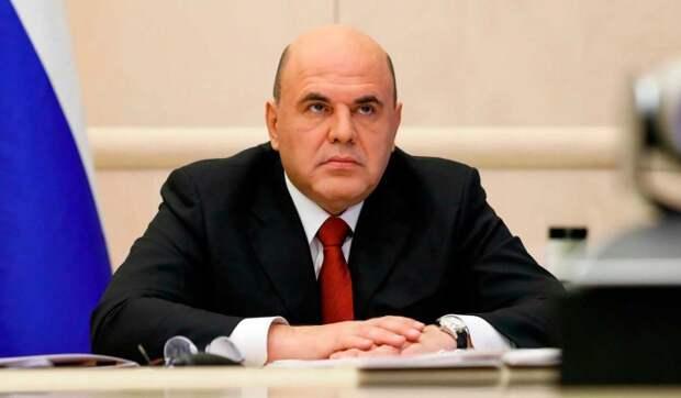 Мишустин поблагодарил депутатов за работу над бюджетом