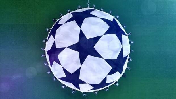 """Стадион """"Драгау"""" примет финал Лиги чемпионов сезона-2020/21"""