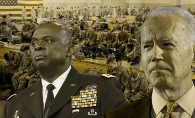 Администрация Байдена начала политические чистки в силовых ведомствах США