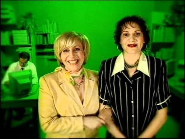 Марина Голуб и Людмила Артемьева  в рекламе из 90-ых.