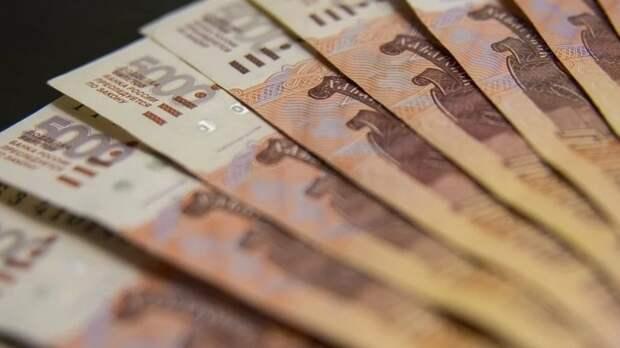 Стало известно, сколько хотят зарабатывать россияне