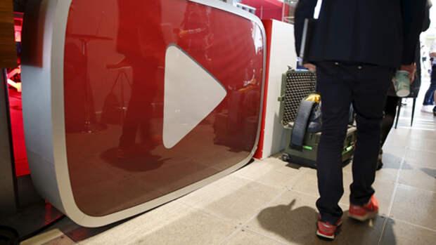 Новое оружие YouTube против несогласных
