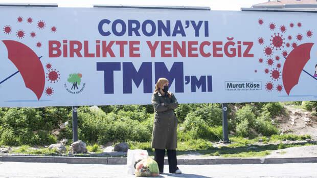 Новое смягчение ограничительных мер в Турции начнется 1 июня