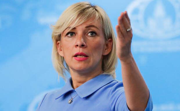Захарова призвала США «играть по правилам» в вопросе «Северного потока — 2»
