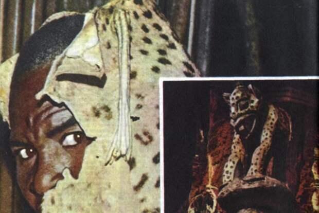 Люди-леопарды: жестокие и загадочные убийцы из Западной Африки