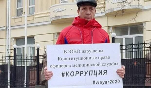ВРостове отец двух офицеров провел одиночный пикет уздания штаба ЮВО