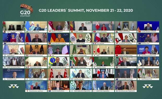 «Большая двадцатка» или мир без институтов?