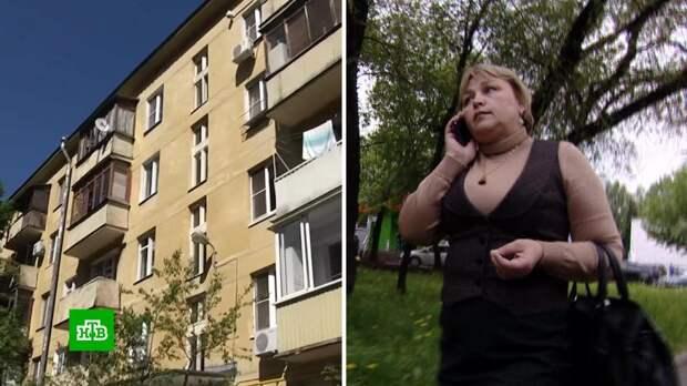 Экс-подполковник ФСИН создала фальшивый профсоюз и захватила квартиру родственника