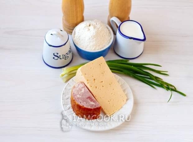 Ингредиенты для сырных лепешек с ветчиной