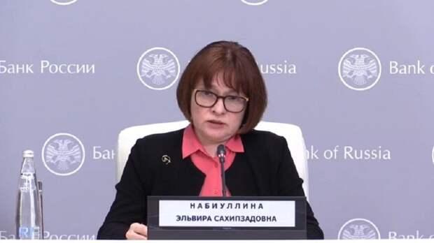 Эльвира Набиуллина сообщила Gorodche.ru об опасности снижения цен