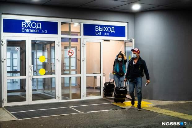 Первые в Сибири, вторые в России: статистики озвучили масштабы миграции из Омской области