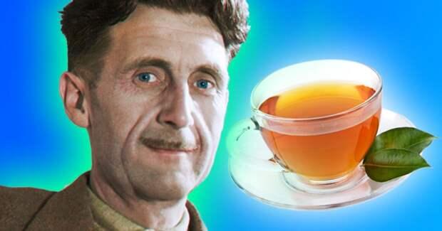7 советов по завариванию чая от автора «1984» Джорджа Оруэлла
