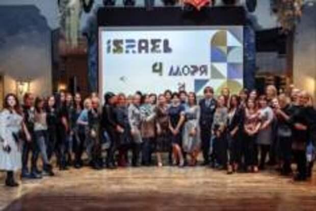 В Екатеринбурге, Самаре и Казани состоялось роудшоу Министерства туризма Израиля