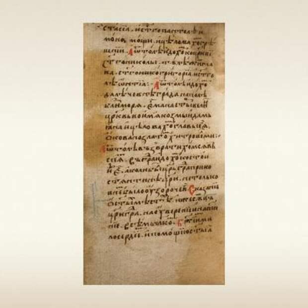 СБОРНИК. Первая половина XVI века