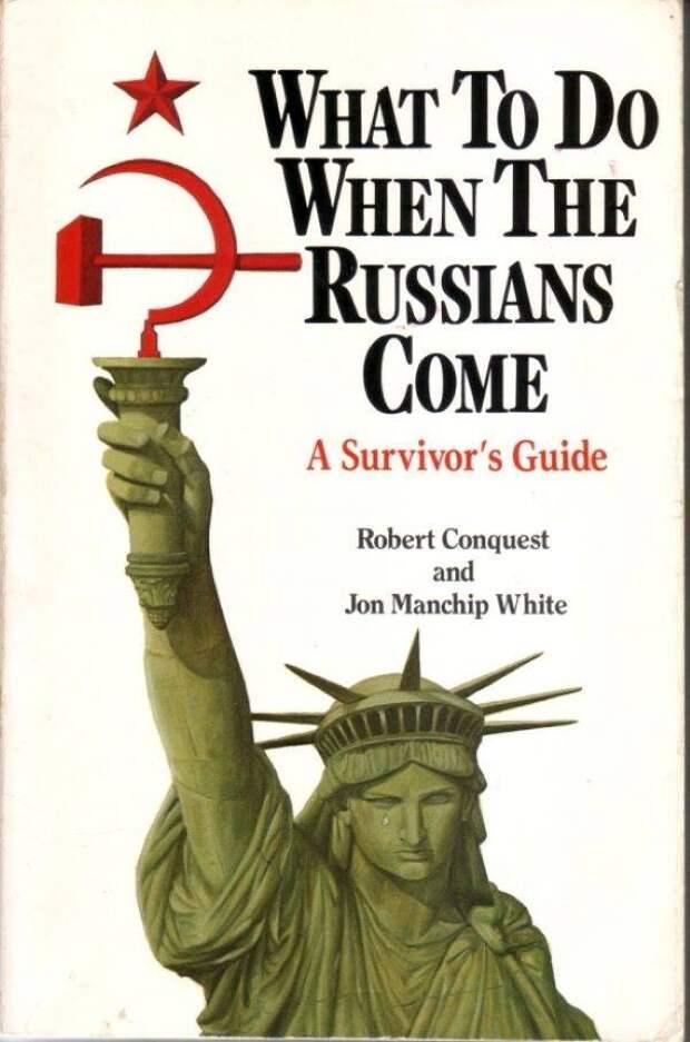 ГКЧП: просто заговор или контрольный выстрел в СССР?