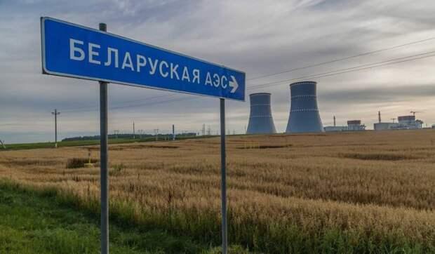 Минэнерго Белоруссии отреагировало на критику АЭС со стороны Евросоюза