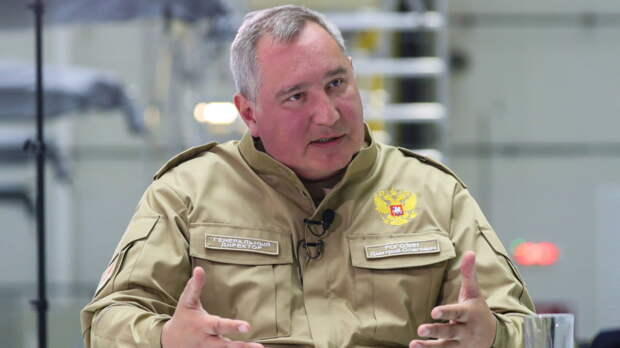 Рогозин рассказал, почему Россия решила самостоятельно строить орбитальную станцию