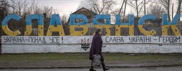 Гауляйтер оккупированного Славянска требует для города статус прифронтового