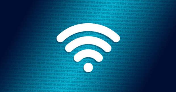 Все Wi-Fi-гаджеты уязвимы!