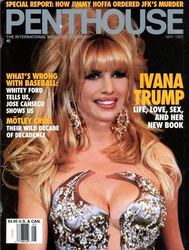 Ивана Трамп на обложке журнала Penthouse, май 1992 год.