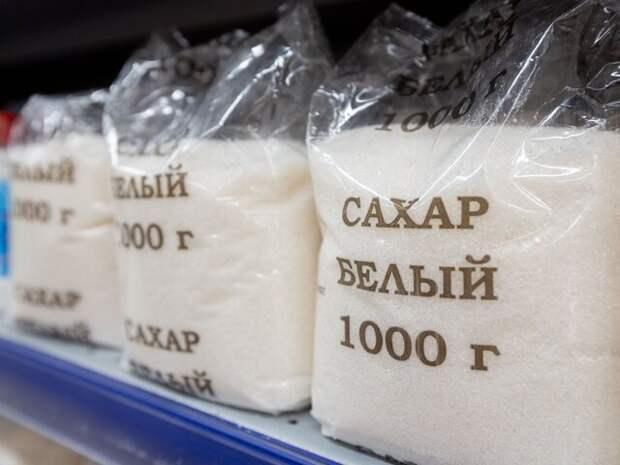 В Минсельхозе РФ рассказали о ситуации с регулированием цен на сахар и масло