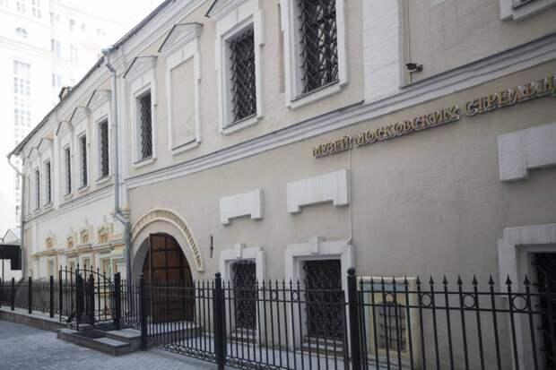 Музей «Стрелецкие палаты» подготовил специальную программу для «Ночи музеев»