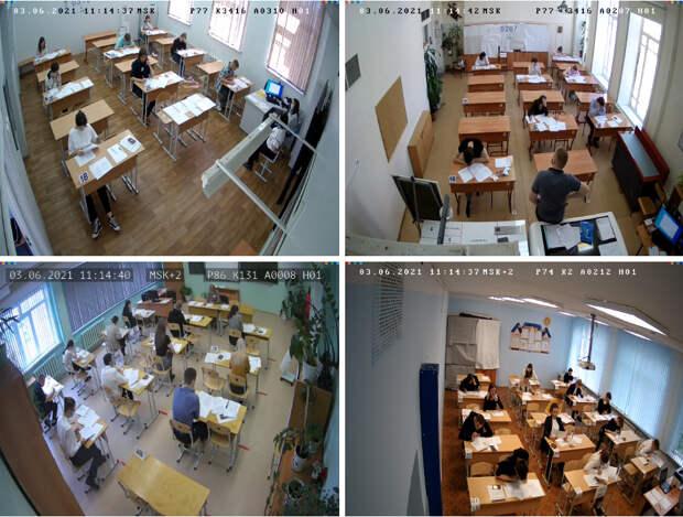 «Ростелеком» подвел итоги работы системы видеонаблюдения на ЕГЭ