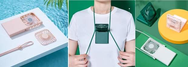 Спасёт от жары: Xiaomi представила носимый на шее вентилятор